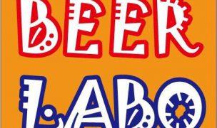 祝3周年「南横浜ビール研究所」、おじゃまします